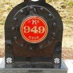 train memorial