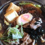 sukiyaki bowl