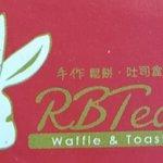 RBTea (始创中心)照片
