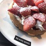 ภาพถ่ายของ BeansBins Samcheong
