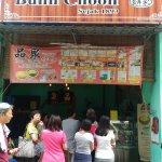 صورة فوتوغرافية لـ Bunn Choon Bakery