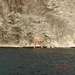 Photo of Kaisenkaku
