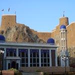 صورة فوتوغرافية لـ Mirani Fort