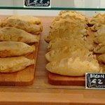 Empanadas Viste Foto