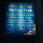 صورة فوتوغرافية لـ Fish restaurant Hefny