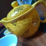 Foto Mystery Tea House