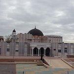 Mezquita Baitur Rahman