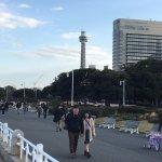Foto de Yamashita Park