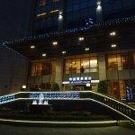 Foto de Dorsett Grand Chengdu