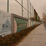 West Bund Art Center-billede