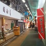 Photo of Yanagibashi Rengo Market