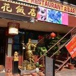 Photo de Lanhua Chinese Restaurant