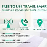 Freedy Phone provides unlimited 4G, hotspot sharing for free