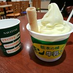 レモン牛乳ソフト!