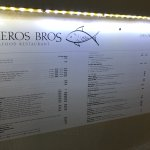 Photo of Omeros Bros Seafood Restaurant