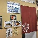 Foto de Kikuyo Shokudo Honten