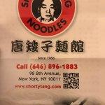 Shorty Tang Noodles Bild