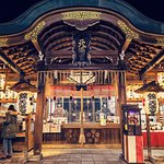 A shinto shrine near Citadines hotel