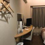 Photo de Hotel Sunroute Umeda