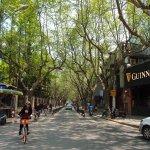 صورة فوتوغرافية لـ Hengshan Leisure Street