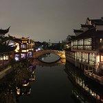 Photo of Shanghai Qibao Town