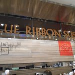 Photo de Blue Ribbon Sushi Bar - Hudson Eats