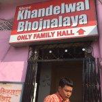 Photo de Khandelwal Pavitra Bhojanalay