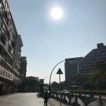 Pattaya Hotel Photo