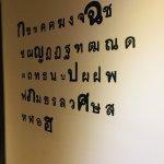 Photo de Tenface Bangkok