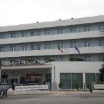 صورة فوتوغرافية لـ Hotel Mioni Royal San