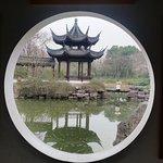 In Xixi Wetlands