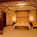 Foto de Grand Metropark Hotel Hangzhou