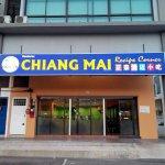 Chiang mai recipe Conner restaurant