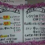 DSC_3280_large.jpg