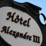 亞歷山大三世酒店