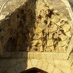 ภาพถ่ายของ Cifte Minareli Medrese