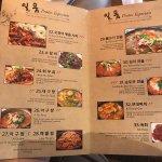 Foto Restaurante Dare