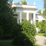 Serbian Orthodox Museum Foto