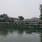 Shiwai Taoyuan의 사진