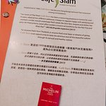 Photo of Cafe Siam