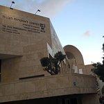 Tel Aviv Museum of Art Foto