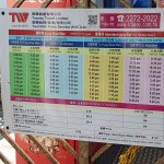 Lamma Island ferry timetable from Yung Shue
