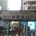 Photo de Nathan Road