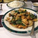 Chicken basil