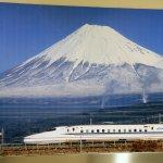 Mt. Fuji notice board in the Tourist Information Center
