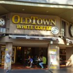 Photo of OldTown White Coffee