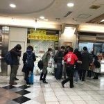 Foto de Yabaton Nagoya station Esuka
