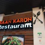 Photo of Baan Karon Restaurant