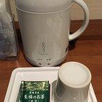Photo of Vessel Hotel Miyakonojo