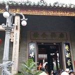 Photo de Quang Trieu (Cantonese) Assembly Hall